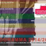 Catalogo iniziative - programma Università Ginzburg, Vignola 2014-2015